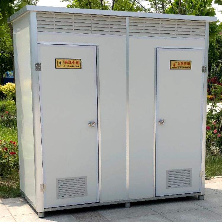 江西便携式移动厕所