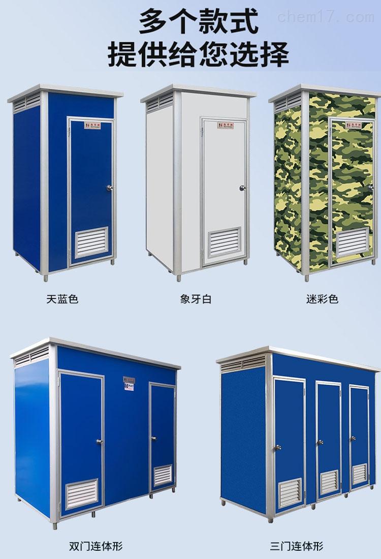 大连移动厕所供应商