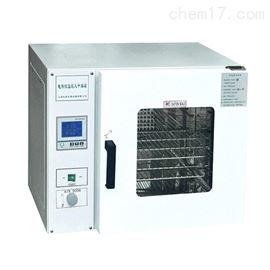 LDO-9123A台式鼓风干燥箱