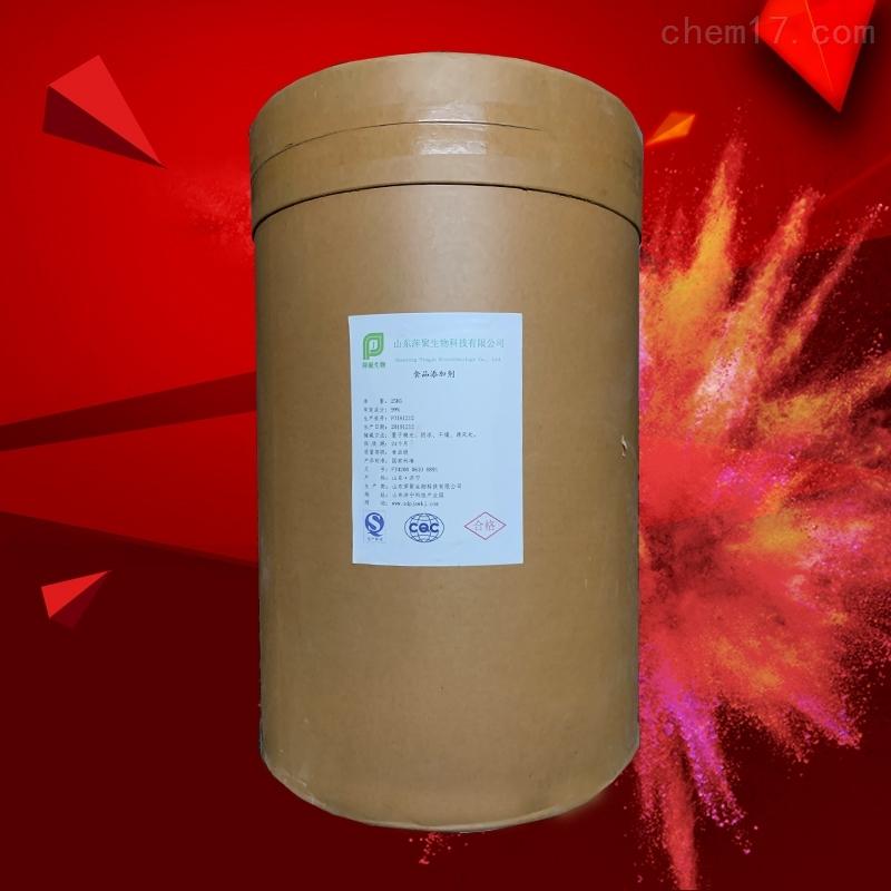L-精氨酸生产厂家报价
