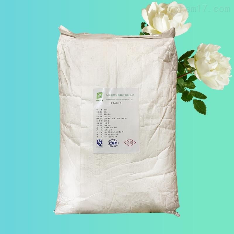 L-苏氨酸生产厂家报价