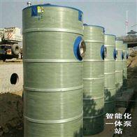 可定制一体式污水提升泵站