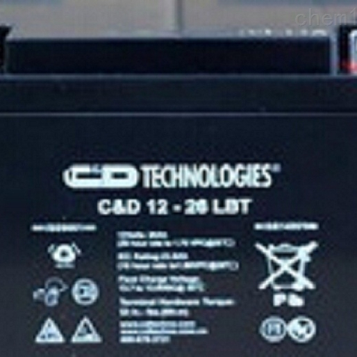 大力神蓄电池C D12-20A LBT办事处