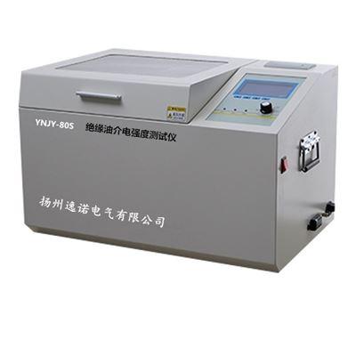 YNJY-80S绝缘油介电强度测试仪(三杯)