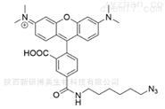 5-TAMRA Azide,CAS NO:1006592-61-5