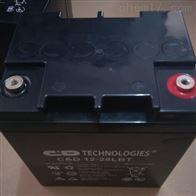 12V28AH大力神蓄电池C D12-28 LBT批发零售