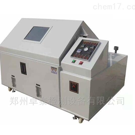 YWX/Q-150河南郑州恒温恒湿盐雾试验箱