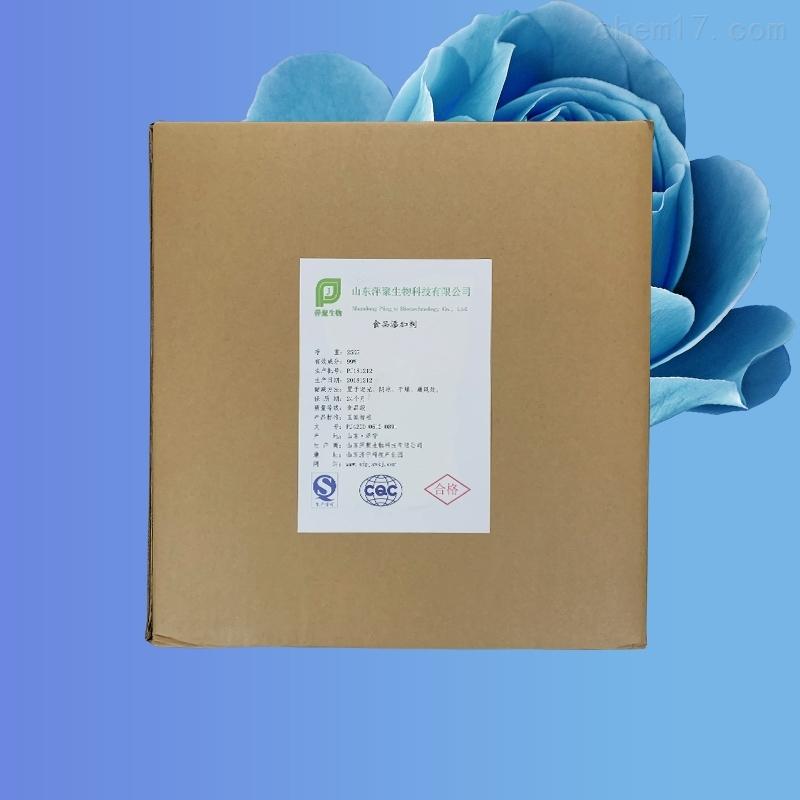 泛酸钙生产厂家报价