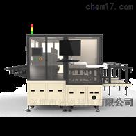 7505-K006Chroma 7505-K006 圆柱型电池外观检测系统