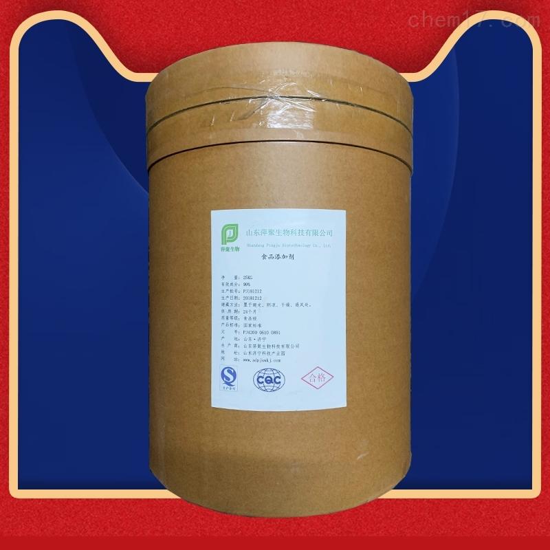 D-氨基葡萄糖盐酸盐生产厂家报价