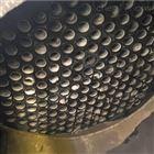 二手高盐废水多效蒸发器