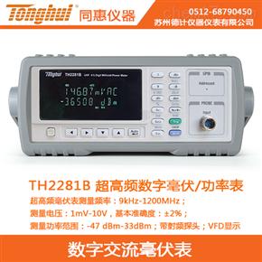 TH2281B同惠超高频数字毫伏功率表