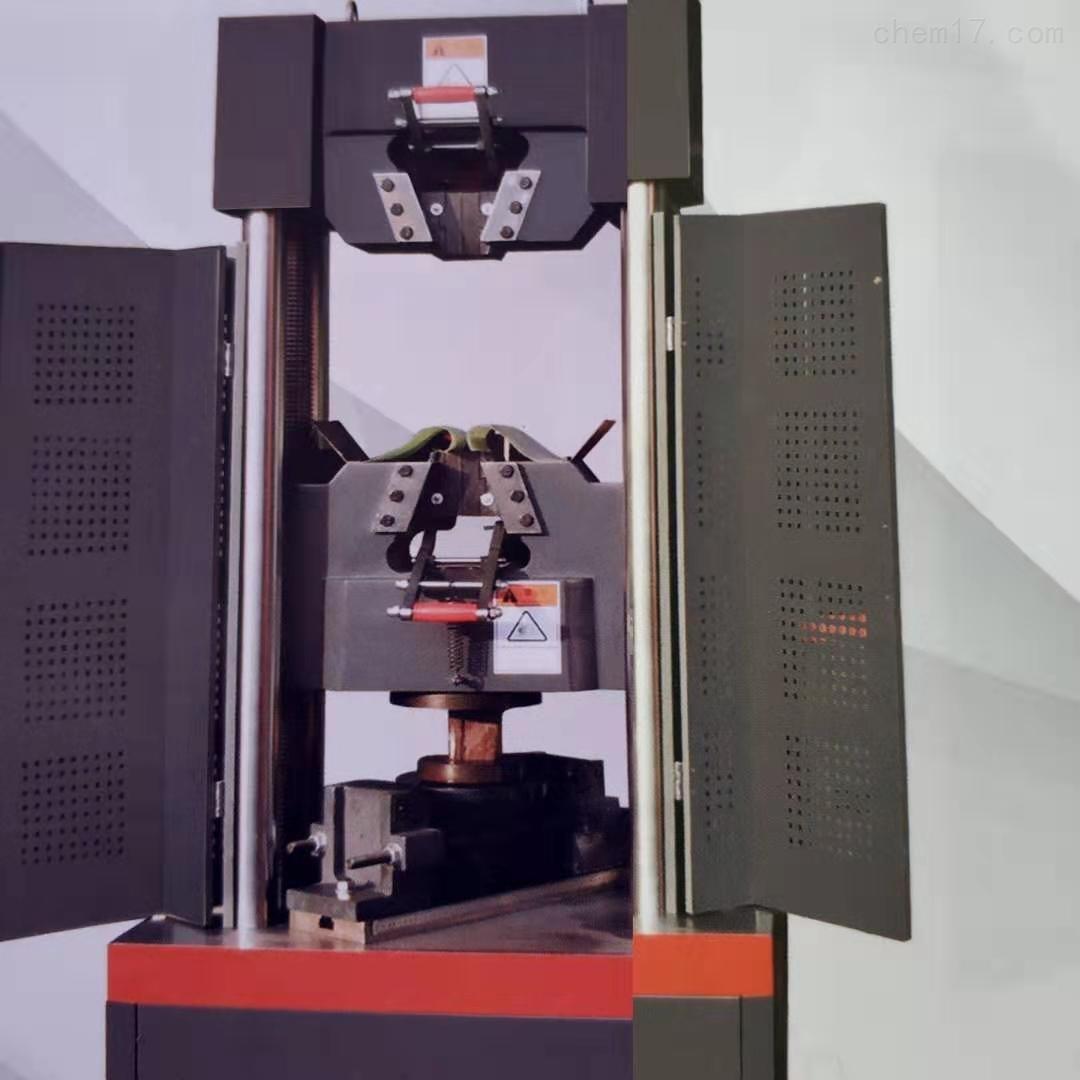 WE-1000B型电液数显伺服试验机