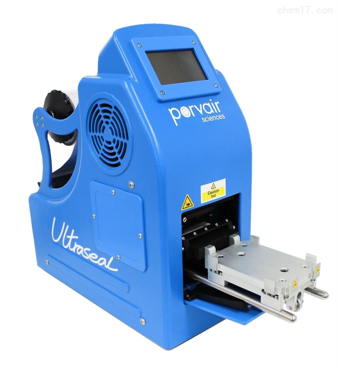 Ultraseal Pro全自动热封膜机