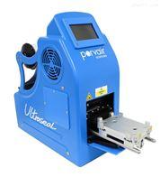 Ultraseal ProUltraseal Pro全自动热封膜机