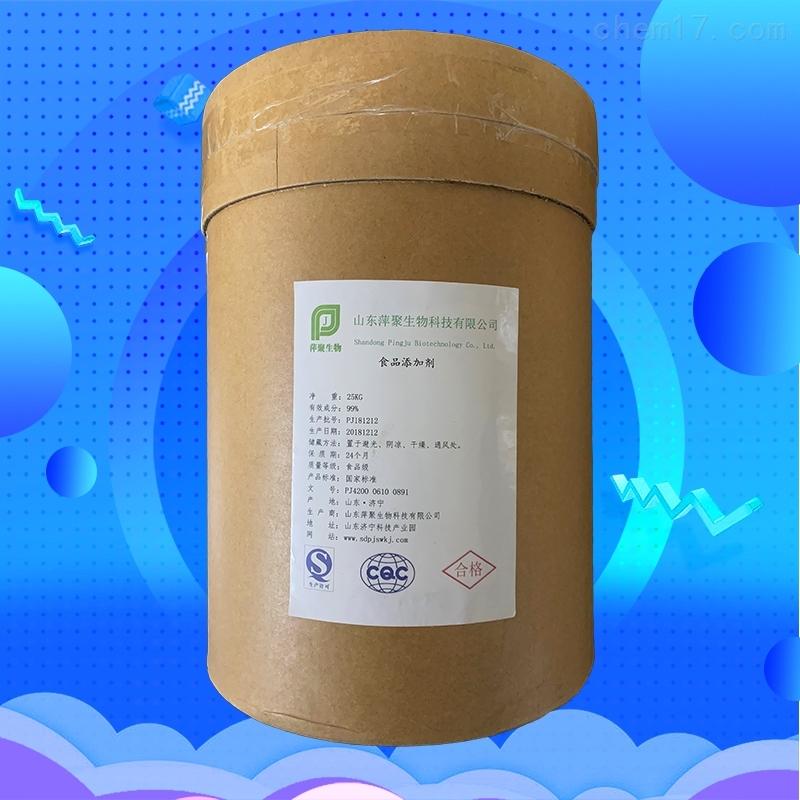 山东魔芋精粉生产厂家