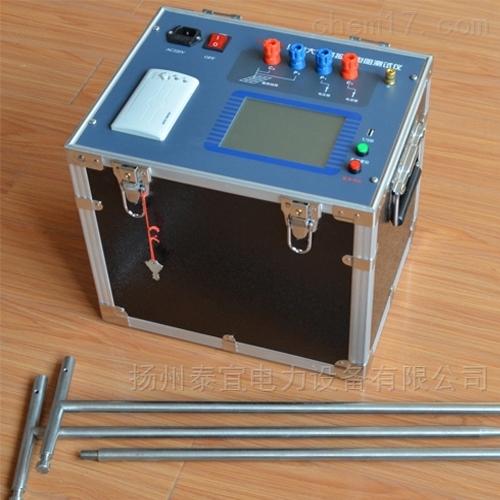 五级承试大地网接地电阻测试仪