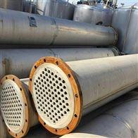 不锈钢列管冷凝器品质优良