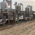 全国高价回收二手蒸发器