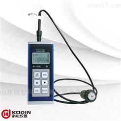 科电MCW-2000B(涡流)漆膜、涂镀层测厚仪