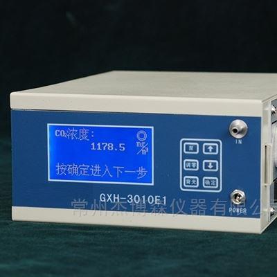GXH-3010E1GXH-3010E1红外线CO2分析仪