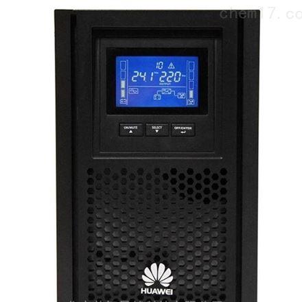 华为UPS不间断电源UPS2000-A-1KTTS 电池