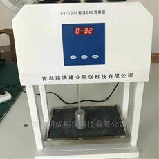 畅销的微机型LB-101C标准COD消解器