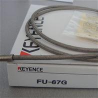 FU-67日本KEYENCE传感器FU-67现货