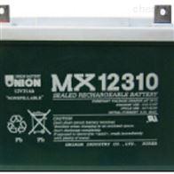 MX12310友联蓄电池品牌销售
