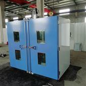 YSGW-230高溫老化試驗箱