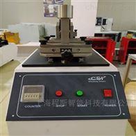 皮革摩擦色牢度测试仪器