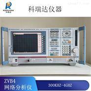 罗德与施瓦茨ZVB4网络分析仪全国回收