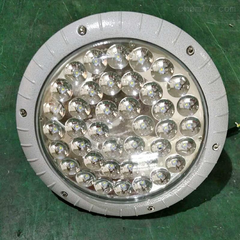 武汉防爆灯BZD130-50xLED免维护照明灯EX