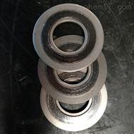 异型DN200不锈钢金属缠绕垫片销售厂家