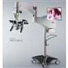 徕卡手术显微镜