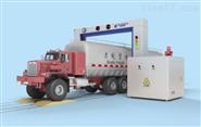 轨道小车托拽式卡车X光安检机