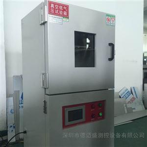 电池低气压模拟试验箱电池检测设备*