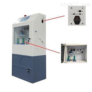 鈣鎂離子在線檢測分析儀