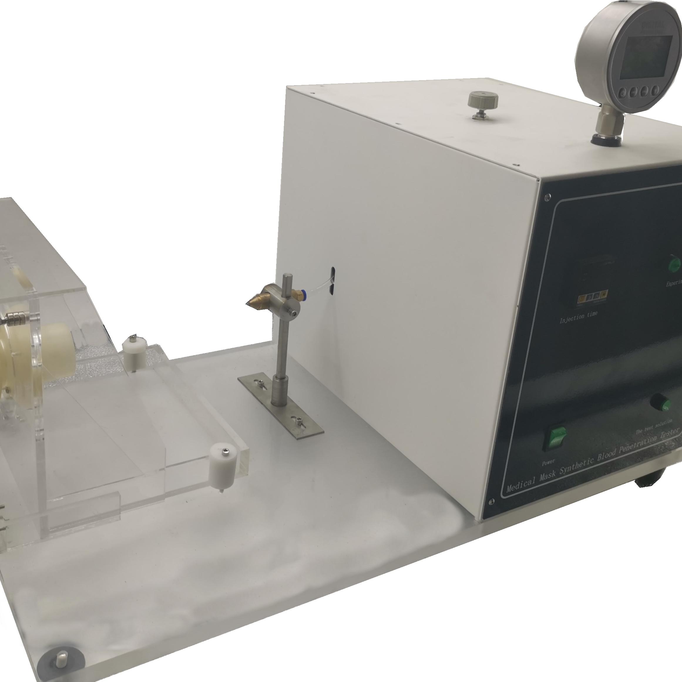 呼吸防护合成血液穿透测试仪