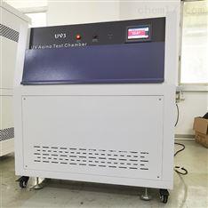 紫外线加速老化试验箱维修气候紫外加速箱