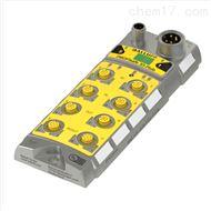 BNI IOF-329-P02-Z038德国BALLUFF安全模块