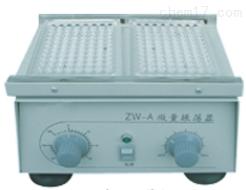 上海微量振荡器