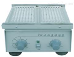 ZW-A上海微量振荡器