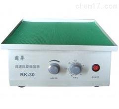 RK-30回旋振荡器报价