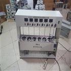 HJ-6S六联数显异步电动搅拌恒温水浴锅