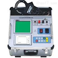 SX-500S三相电容电感测试仪