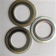 高壓容器用內外環金屬纏繞墊片