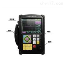 MC-3370金屬超聲探傷儀