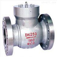 DH44Y低溫旋啟式止回閥商家