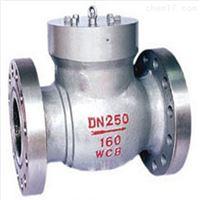 DH44Y低溫旋啟式止回閥